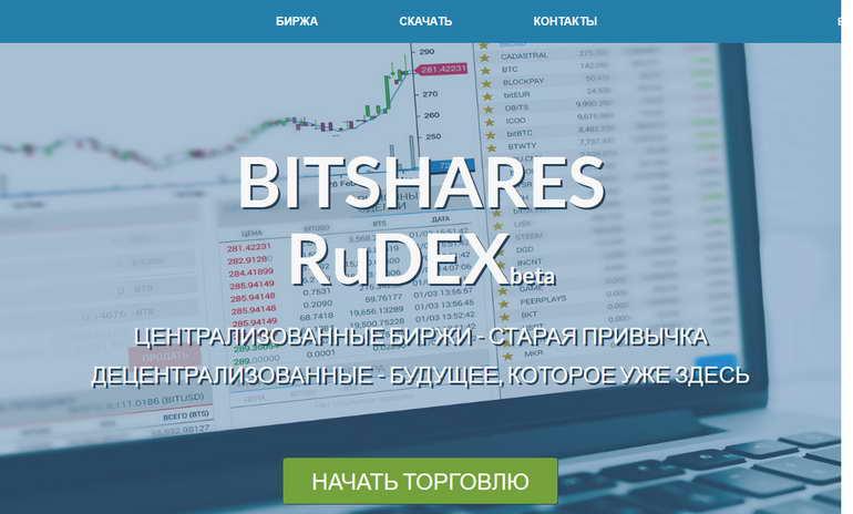 rudex.org